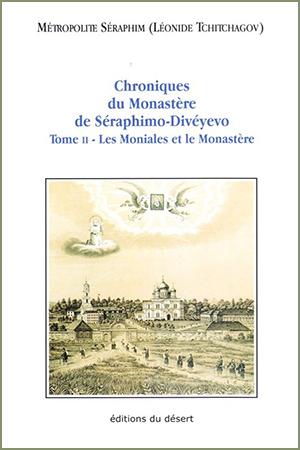 Chroniques du Monastère de Séraphimo-Divéyevo – Tome II : Les Moniales et le Monastère (Métropolite Séraphim / Léonide Tchitchagov)