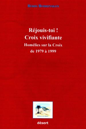 Réjouis-toi ! Croix Vivifiante / Homélies sur la Croix de 1979 à 1999