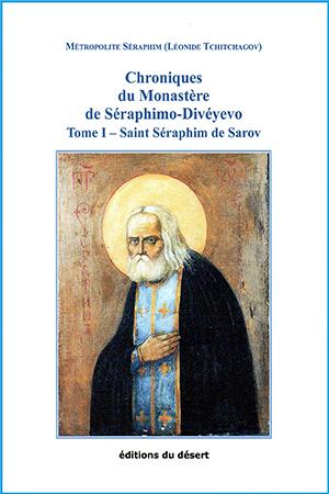 Chroniques du Monastère de Séraphimo-Divéyevo – Tome I : Saint Séraphim de Sarov (Métropolite Séraphim / Léonide Tchitchagov)
