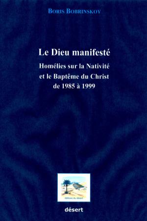 Le Dieu manifesté / Homélies sur la Nativité et le Baptême du Christ de 1985 à 1999 (Boris Bobrinskoy)