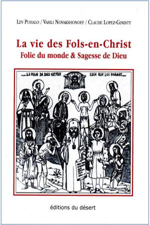 La vie des Fols-en-Christ / Folie du monde & Sagesse de Dieu (Diacre Lev Puhalo, Vasili Novakshonoff, Claude Lopez-Ginisty)